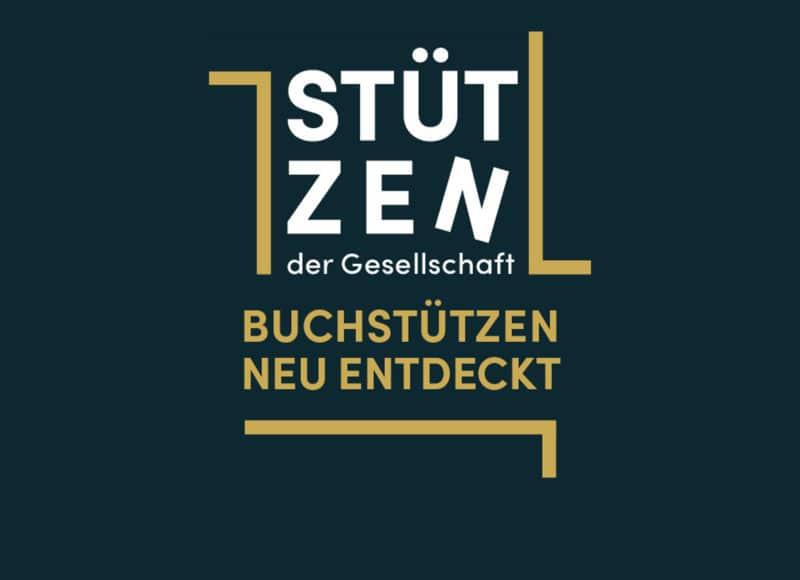 Stützen der Gesellschaft - Titelbild zum Wettbewerb für Handwerk und Design im Handwerksmuseum Deggendorf 2020